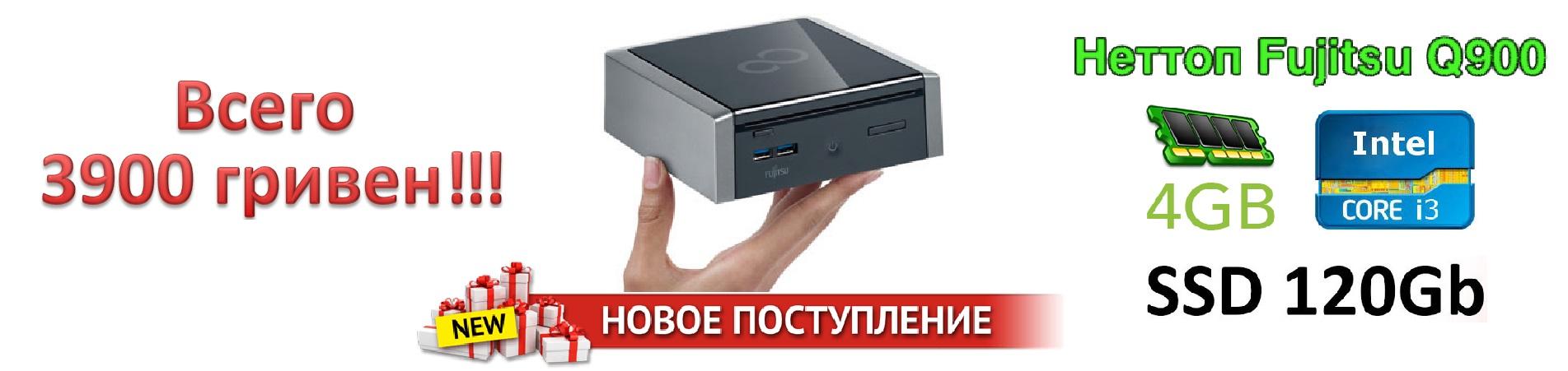 Nettop Q900